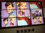 大屏幕电视墙处理器