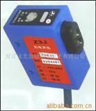 红外光电开关、标志传感器(图)