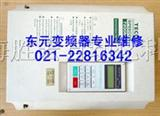 上海变频器维修优价