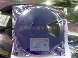 三极管UR133-3.3B现货热卖