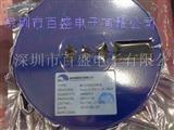 三极管ME6206A33XG