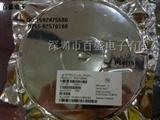 多节锂电保护IC-PT6106
