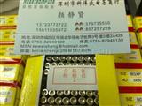 特价5*20 100MA 250V快断玻璃保险管 可售样品!