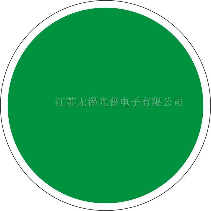 设计 矢量 矢量图 素材 710_710