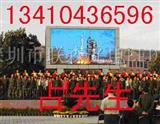 浙江户外高炮制造厂家,浙江LED电子屏市场价格