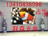 税务局大厅彩色LED电子屏,P6室内大型显示屏价格