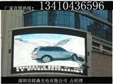 led室外超大电子显示屏广告收益,投资成本价格