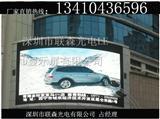 新疆最便宜led电子屏-户外全彩广告显示屏价格