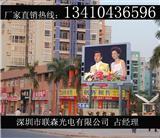 人民广场LED广告大屏幕,超低价格LED电子大屏幕