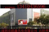 酒店外墙正面LED大屏幕,广告投放全彩电子显示屏价格