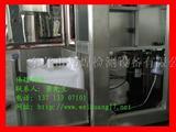 湿热交变箱/湿热交变试验箱/恒温恒湿箱