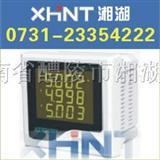 PAM121 智能配电仪表0731-23354998