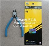 MNK-125电子斜口钳,日本牌剪钳5寸