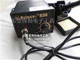 936焊台,可调温拆焊台936(只售70元/台)
