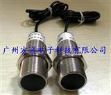 超声波测距传感器