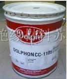 CC-1105电机变压器无溶剂型凡立水绝缘漆