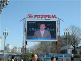 番禺市桥LED显示屏厂家,广东led屏价格