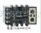 EOCR三和电流继电器EOCR-1P