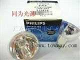PHILIPS 13629 21V 150W进口溴钨灯杯