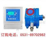 二氧化硫检测仪,二氧化硫浓度报警仪SO2