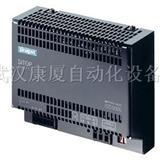 6EP1333-1AL12 扁形电源 现货
