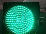 森韵300型三色合一LED交通信号灯