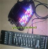 粤斯曼YSM-TGD-183大功率投光泛光灯LED