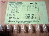 放电管RA-242M-V7-YOKAYA(冈谷)原装现货热卖