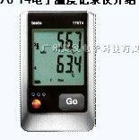 广东代理德图176-t4 testo 176-T4电子温度记录仪