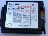 飞利浦金卤灯电子镇流器PHILIPS HID-CV 70/S 35/S