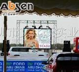 艾比森Absen-OF16V-AS全彩LED显示屏