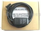 三菱PLC触摸屏编程电缆USB-AC30R2-9SS