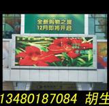 LED彩色显示屏价格,专业LED电子大屏幕厂家报价