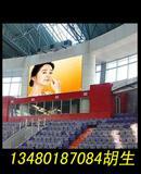 室外全彩显示屏价格,专业LED电子大屏幕厂家报价