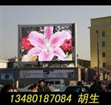 广告LED屏价格,LED电子大屏幕厂家报价