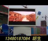 LED室外显示屏价格,专业LED电子大屏幕厂家报价