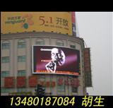全彩电子显示屏价格,专业LED电子大屏幕厂家报价