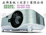东芝投影机服务中心-投影机灯泡价格