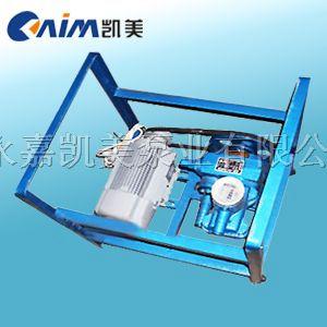 结构紧凑,质量可靠,性能稳定,移动方便等优点,并装置有防爆电机与25毫
