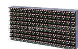 利路通P20双色LED户外模组