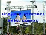 青海LED显示屏厂家西宁LED电子显示屏LED户外大屏幕