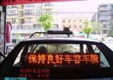 户外恒光HGD-CZ4横向滚动高亮单色LED广告牌