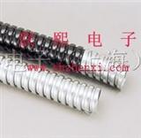 金属软管、包塑金属软管、金属波纹管