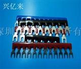 U型短路片/端子台/8P短路片/铜端子