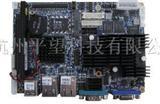 3.5寸凌动Atom主板,上海3.5寸凌动工控主板