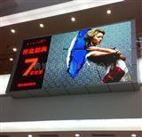 上海led全彩大屏幕报价