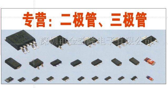 [图]v床垫床垫三极管,维库电子贴片网市场薄酒店图片