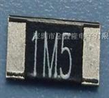 贴片电容电阻高精密电阻合金电阻0.1% 0.5%