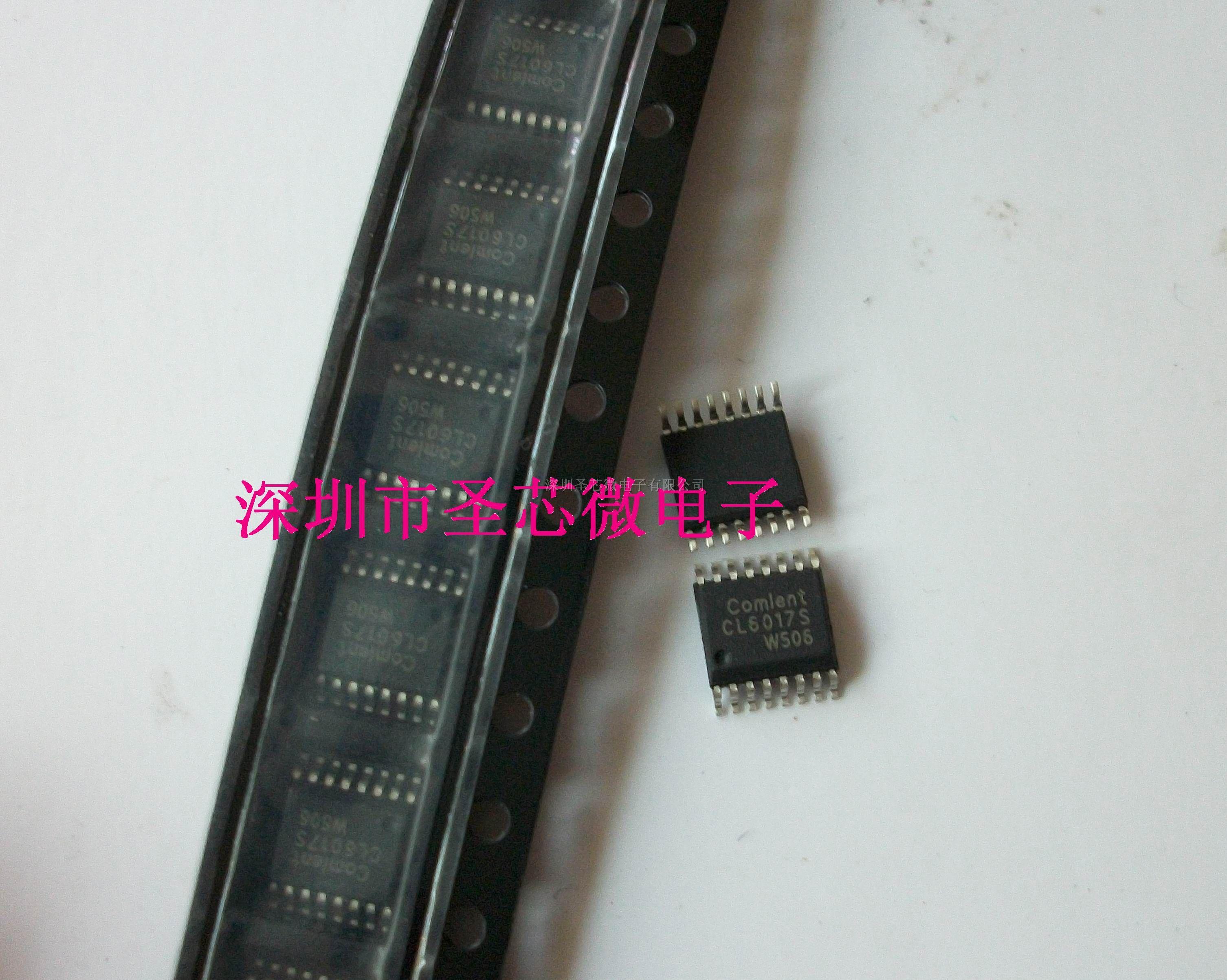 供应功放IC8002 LM386 TDA2822图片