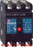 批发CM1-100M/3300,CM1-100A空气断路器